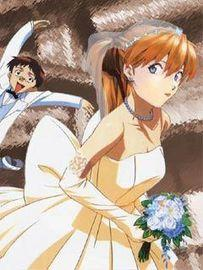 シンジ アスカ 結婚